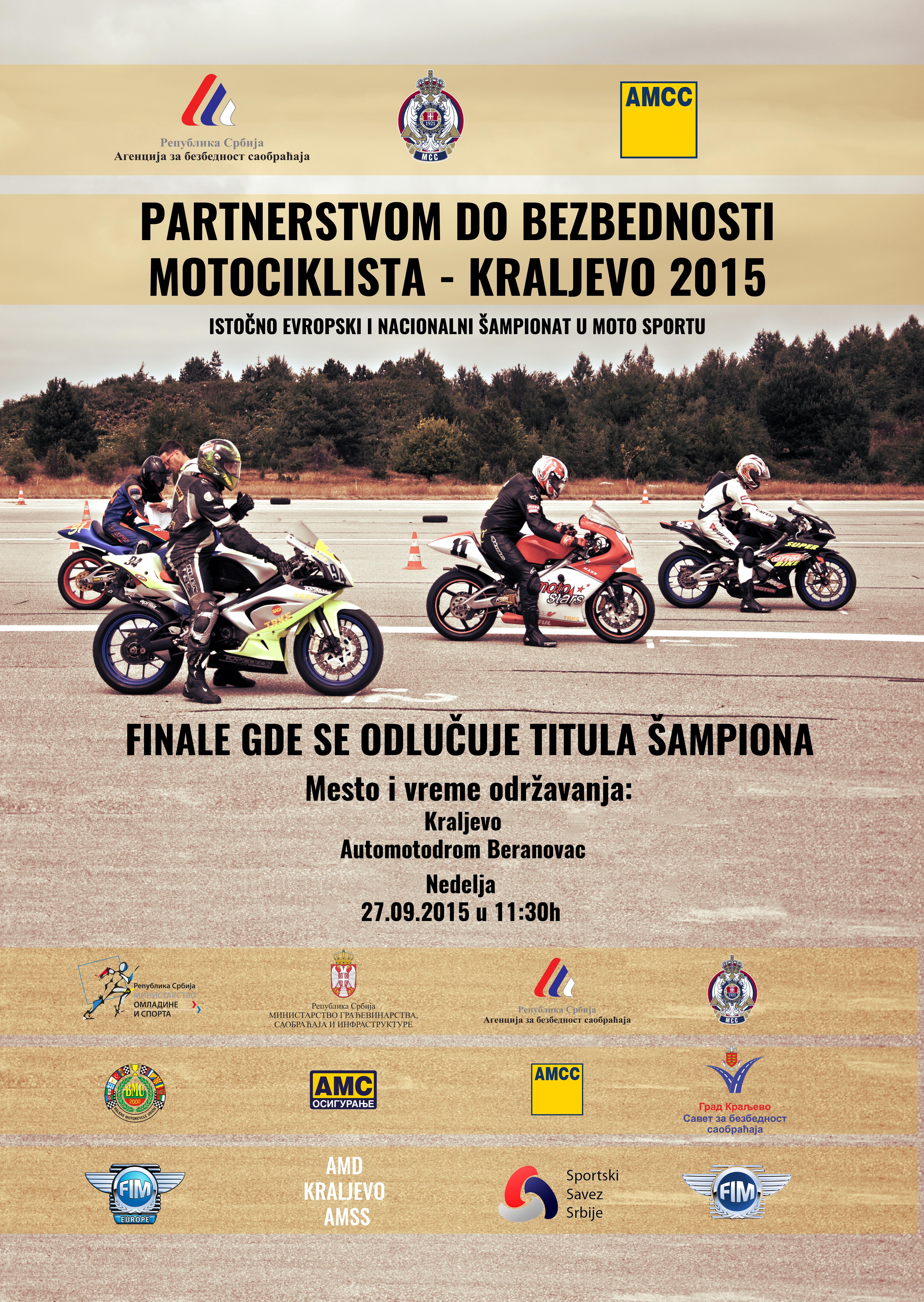 B2 poster final