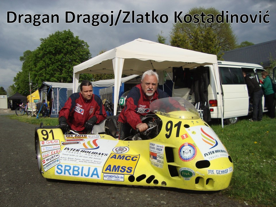 Dragan i Zlaja