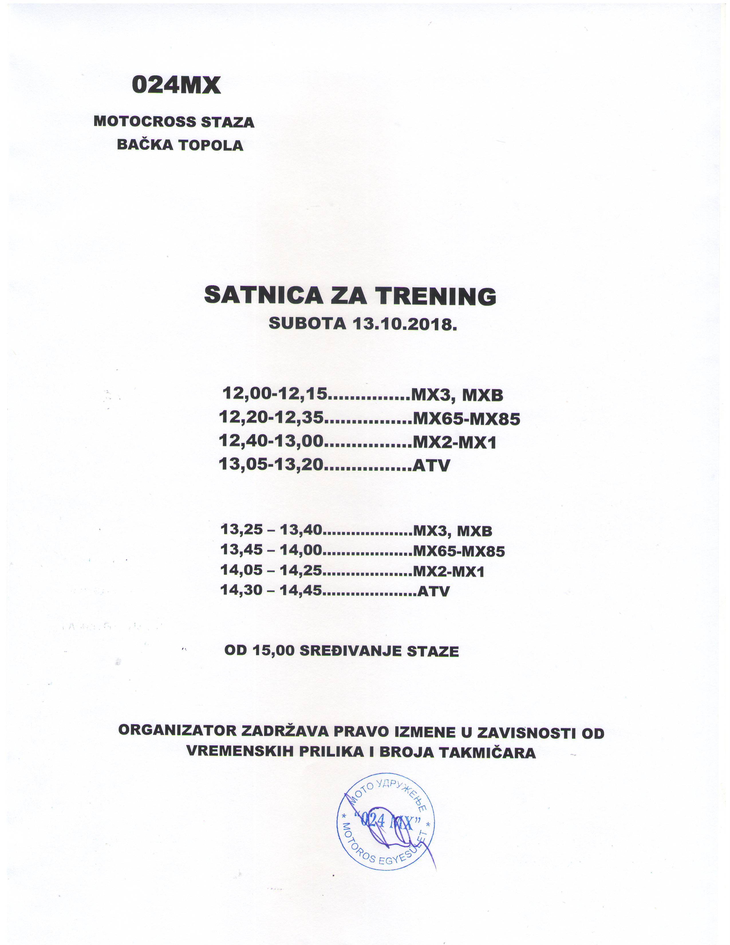 Satnica za trening 2018
